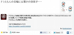20130713234058.jpg