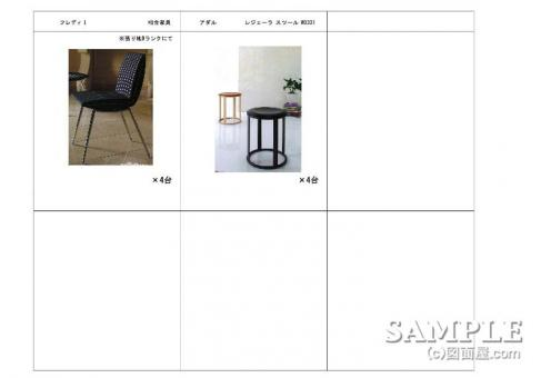 Mens_001 21家具のコピー