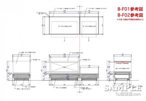 B_F01,02ステージ