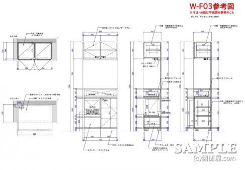 W_F03天袋+カウンター