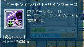 Maple130426_211101.jpg