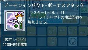 Maple130426_211114.jpg
