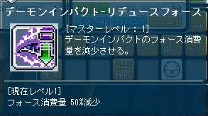 Maple130426_211119.jpg
