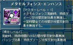 Maple130426_211133.jpg