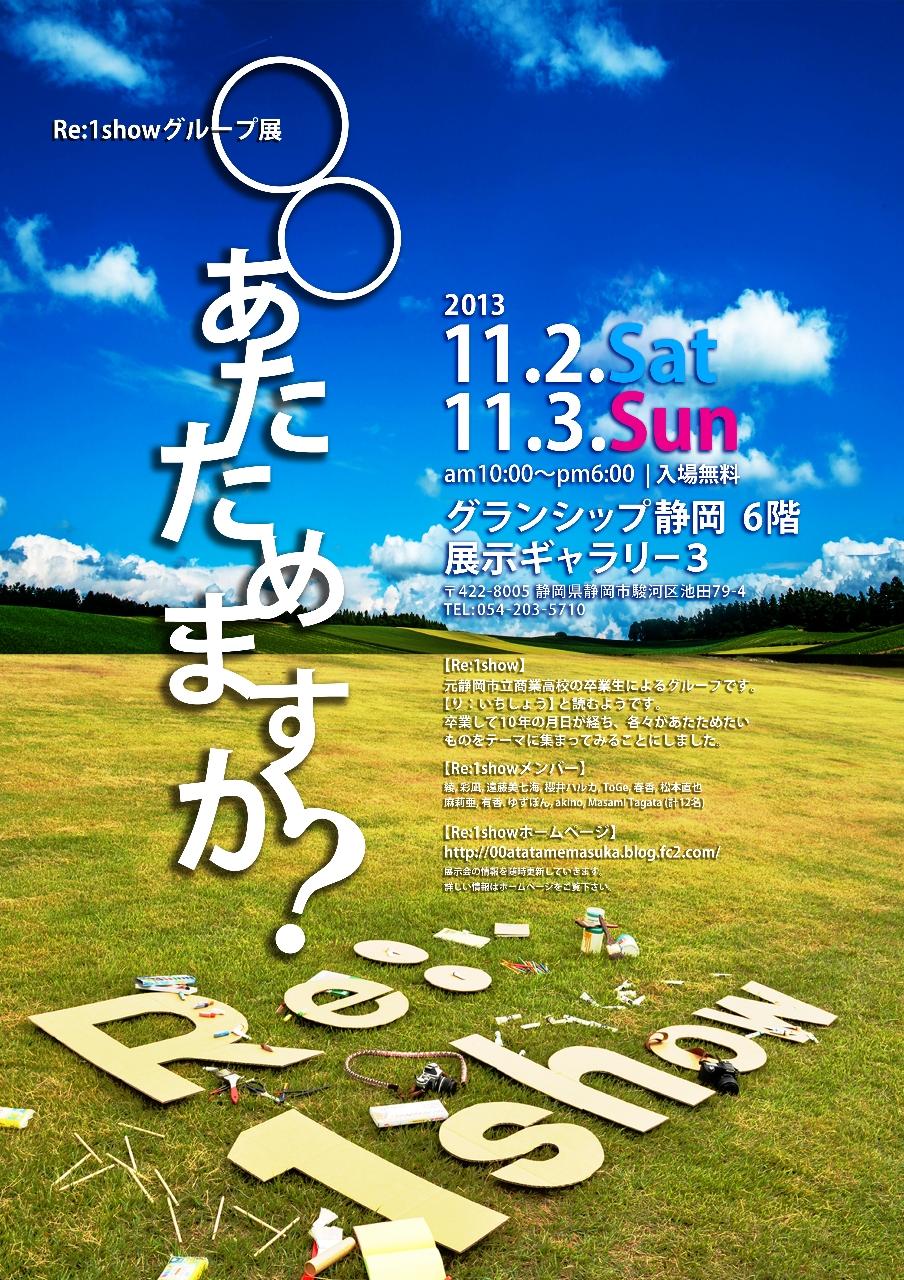 poster003_2.jpg