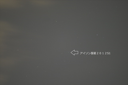 20131120200533b01.jpg