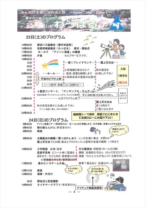 201311230035154cd.jpg