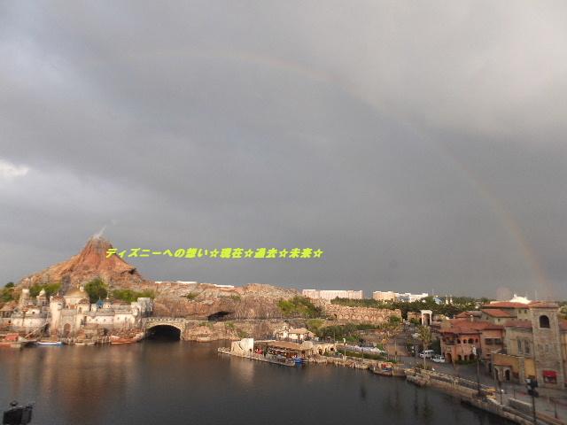 テラスから見た虹。。。