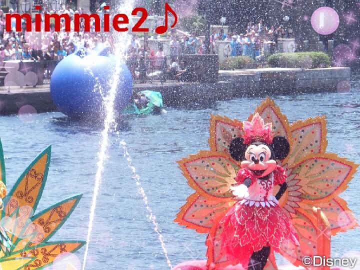 ミニーのトロピカルスプラッシュのプロフィール画像