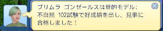2013061019052500d.jpg