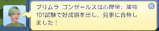 20130610213951664.jpg