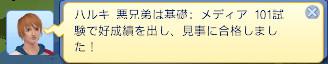 20130610213953e3a.jpg