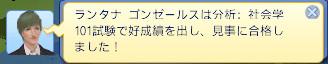 201306102144387a2.jpg