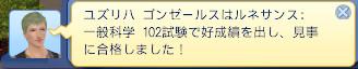 2013061022402043a.jpg