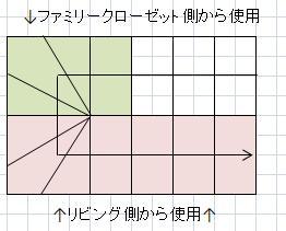 WIC5.jpg