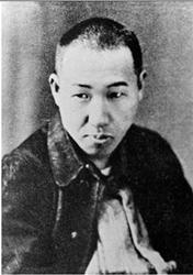Miyazawa-Kenji.jpg