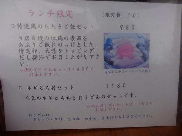 DSC01799.jpg