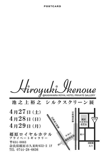DMuraikenoue400.jpg