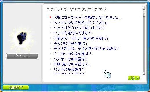 20131021005713978.jpg