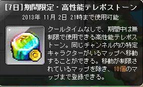 2013102823044834b.jpg