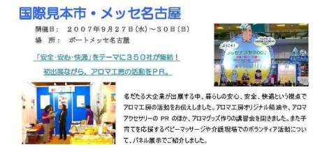 201307171443274bf.jpg
