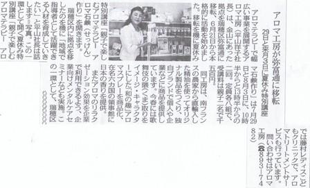 CCF20130727_00001.jpg