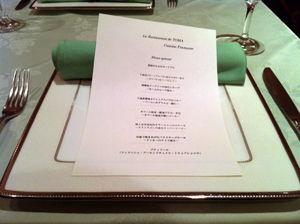 toma_menu-2