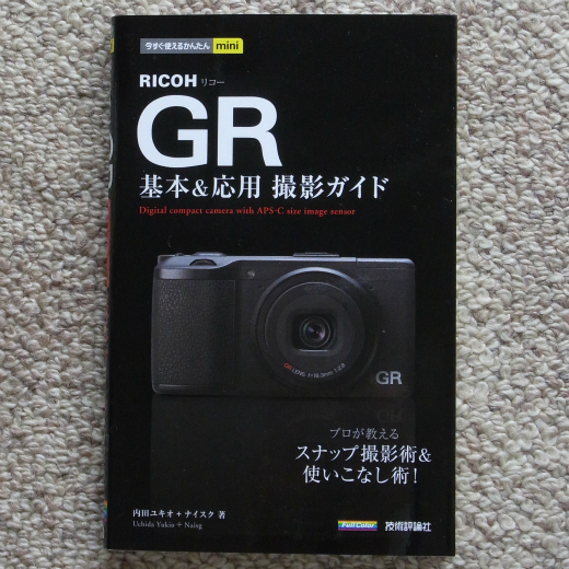 R0099121.jpg