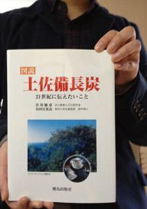 torahiko2014-03.jpg