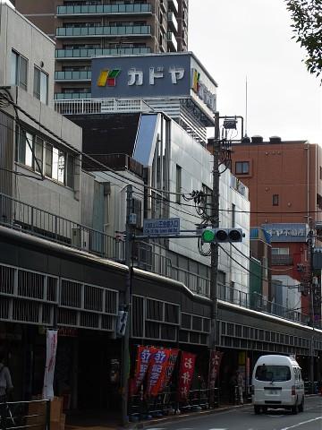 adomachi200202.jpg