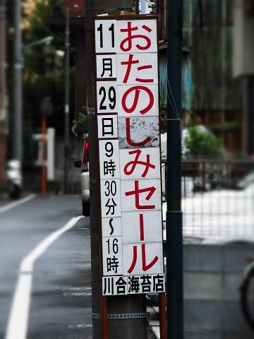 adomachi200205.jpg