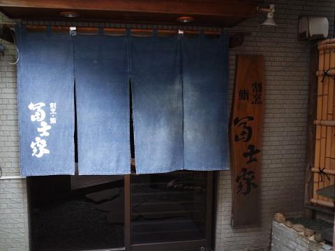 adomachi200213.jpg