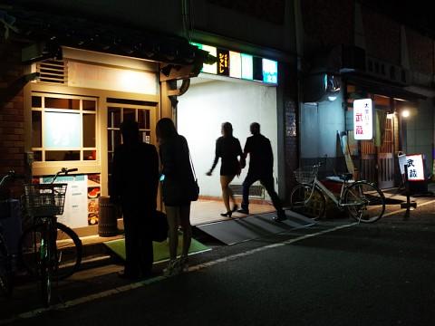 adomachioomori20.jpg