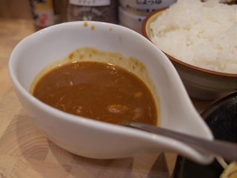 aokiroastcurry11.jpg