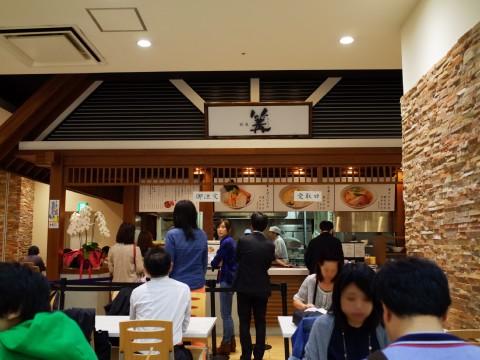 kagarikawasaki02.jpg