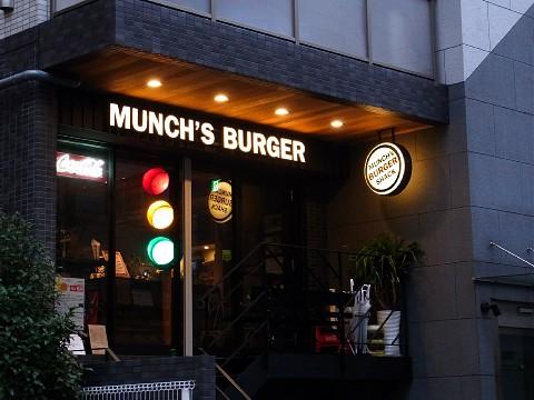 munchscheese01.jpg