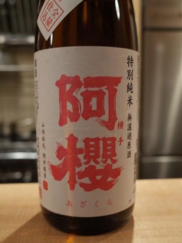 openyoshimura04.jpg
