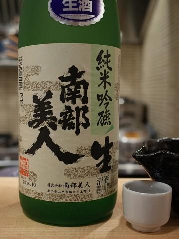 openyoshimura09.jpg