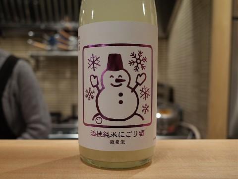 openyoshimura13.jpg