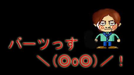 blog_import_511b6f5b9aae7_20130629165043.png