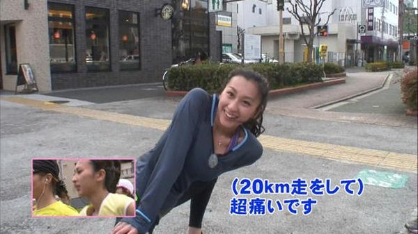 浅田舞が名古屋マラソンで乳揺らし