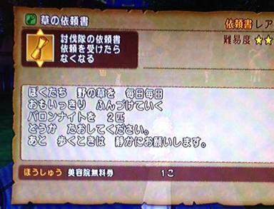 20130605170536cb5.jpg