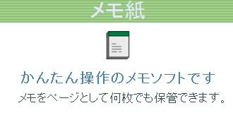 2013-05-31_141106