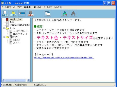 2013-05-31_141145.jpg