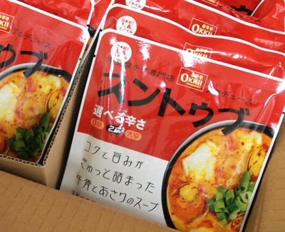 オッキースントゥブスープ (2)
