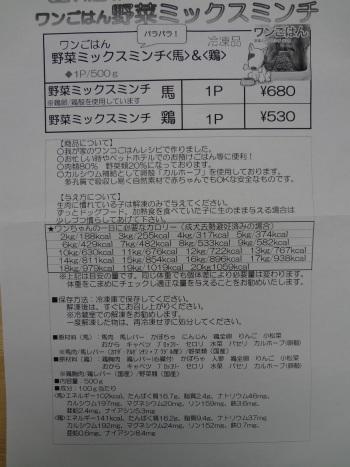 2013102518340211b.jpg