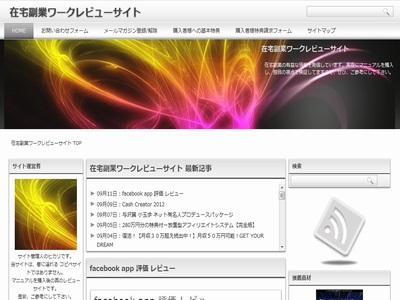 2013090514371766d.jpg