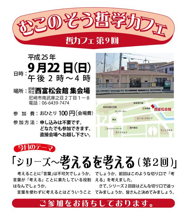 201309web.jpg