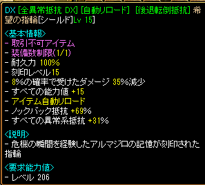 20130929113511b59.png