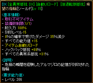 20130929113513162.png